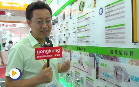 宜科(天津)电子有限公司中国武汉国际自动化与机器人展览会直播