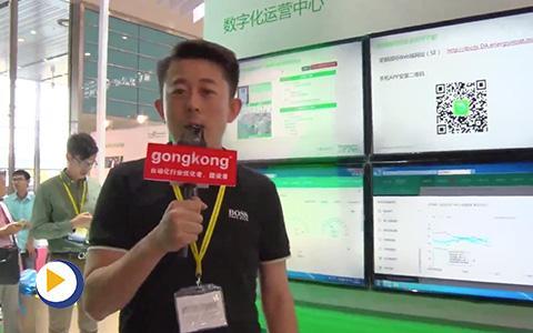 Schneider Electric-施耐德电气(中国)投资有限公司中国武汉国际自动化与机器人展览会直播
