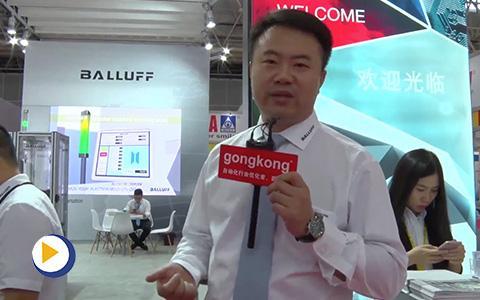 巴鲁夫自动化(上海)有限公司中国武汉国际自动化与机器人展览会直播