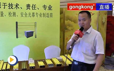 3C电子及锂电行业自动化解决方案研讨会—深圳市海任科技有限公司展位介绍