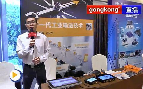 3C电子及锂电行业自动化解决方案研讨会—SuperTrak助力柔性先进制造
