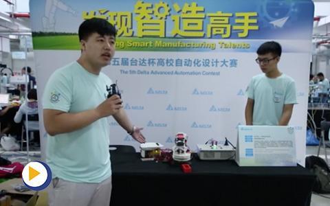 台达杯决赛作品-桌面智能辅助机械手