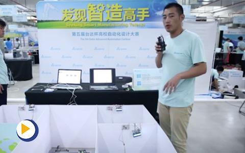 台达杯决赛作品-分布式自适应室内空气净化系统
