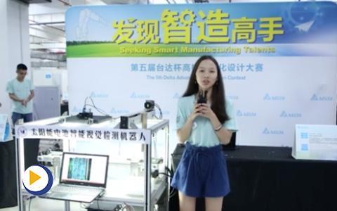 台达杯决赛作品-智能光伏电池缺陷检测装置