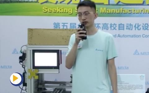 台达杯决赛作品-基于PLC的远程饮品自动装配系统