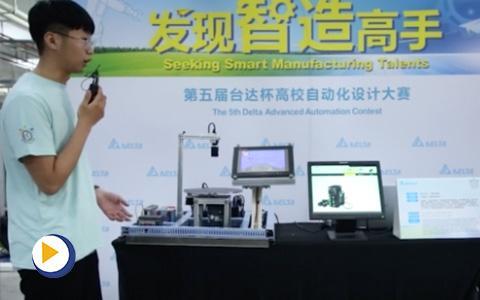 台达杯决赛作品-AI智能人工语音控制系统
