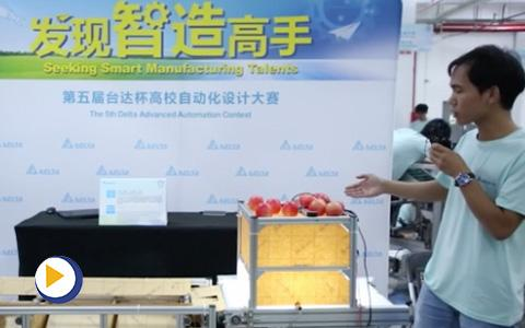 台达杯决赛作品-基于机器视觉的水果缺陷识别与分选系统