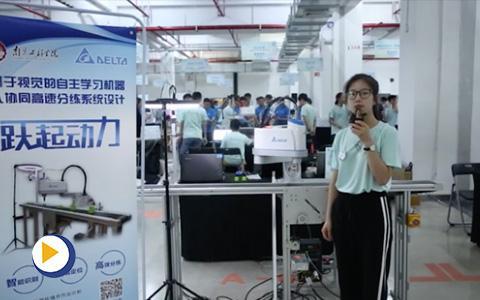 台达杯决赛作品-基于视觉的自主学习机器人协同高速分练系统设计