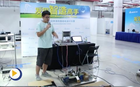 台达杯决赛作品-智能生产线的优化控制