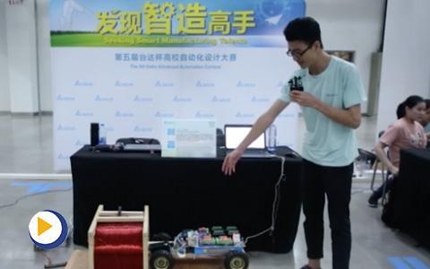 台达杯决赛作品-基于模糊推理的发电机定子绕组故障诊断系统