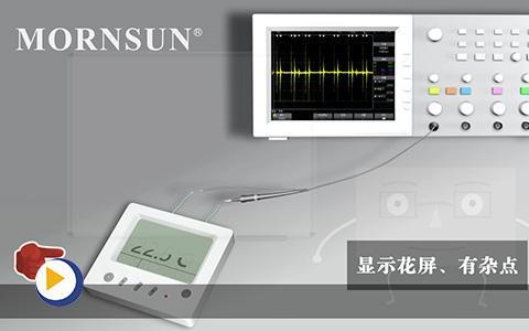 【金升阳技术课堂】04 纹波噪声如何测试如何区分