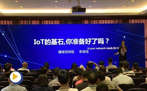 物联网(IoT)革命恰逢其时