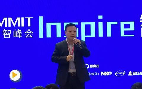 中国工业物联网市场发展趋势