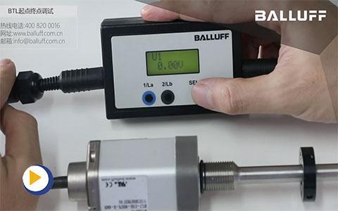 巴鲁夫磁致伸缩位移传感器BTL的起点终点调试