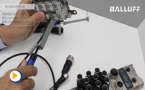 巴鲁夫安装工具,扭力扳手