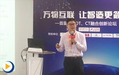中国工业自动化新兴行业市场趋势分析