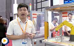 工博会展台视频--上海视界纵横智能科技有限公司