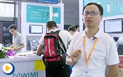 工博会展台视频--无锡微茗智能科技有限公司