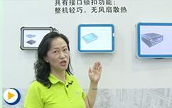 工博会展台视频--深圳德航智能