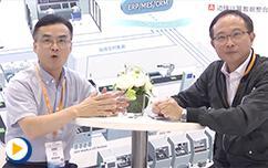 2018工博会专访视频--凌华科技