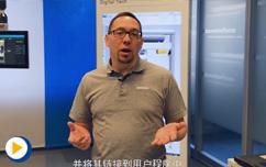 S7-1500 T-CPU:运动机构的高效组态和跟踪记录