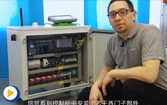 利用SIMATIC Automation Tool的调试支持