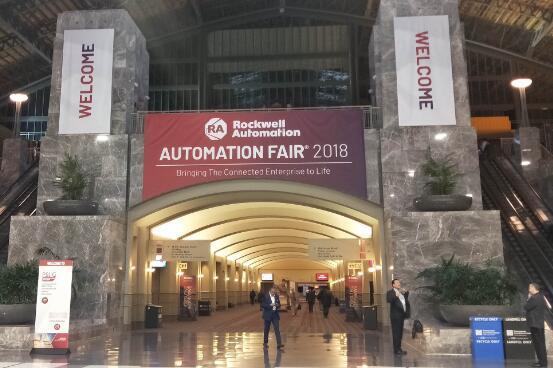 罗克韦尔自动化Automation Fair(自动化博览会)