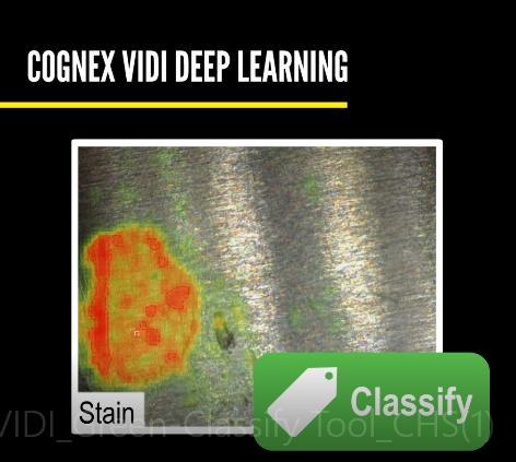 康耐视ViDi绿色分类工具