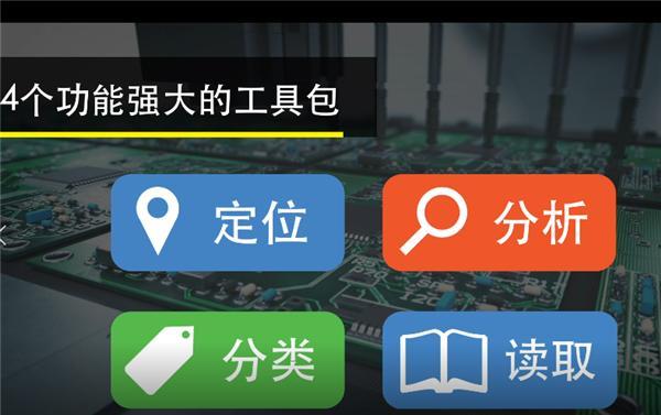 康耐视ViDi 电子行业解决方案
