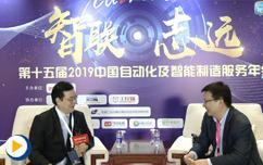 深圳市航嘉驰源电气股份有限公司执行总裁刘茂起专访-2019CAIMRS