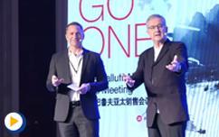 """2019巴鲁夫亚太销售会议  """"Go One"""""""