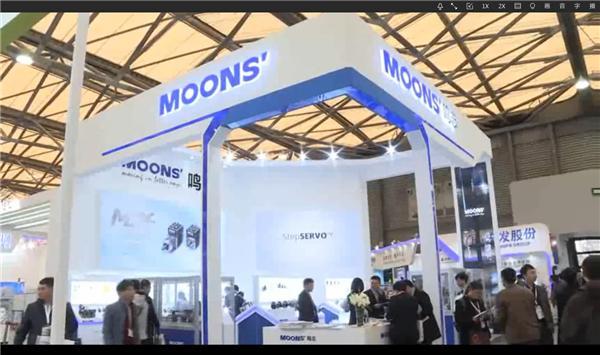 上海安浦鳴志自動化設備有限公司展臺采訪