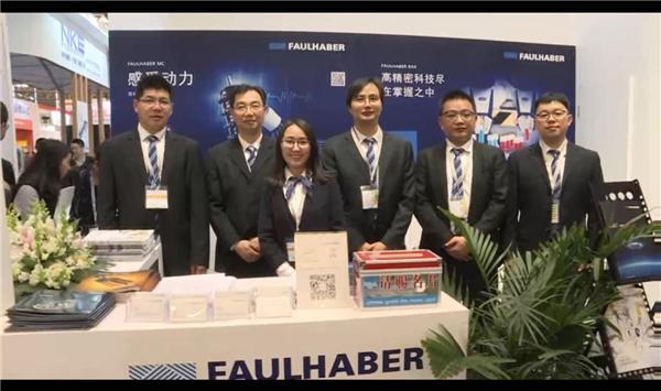 福爾哈貝傳動技術(太倉)有限公司展臺采訪