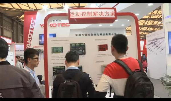 深圳市研控自動化科技有限公司展臺采訪