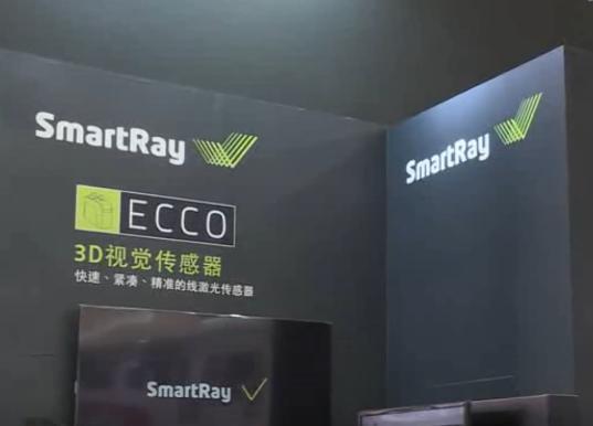 德國SmartRay公司展臺采訪