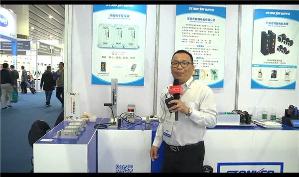 2019广州SIAF展展台采访——深圳市智创电机有限公司