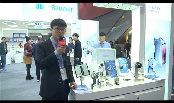 2019广州SIAF展展台采访——堡盟电子(上海)有限公司