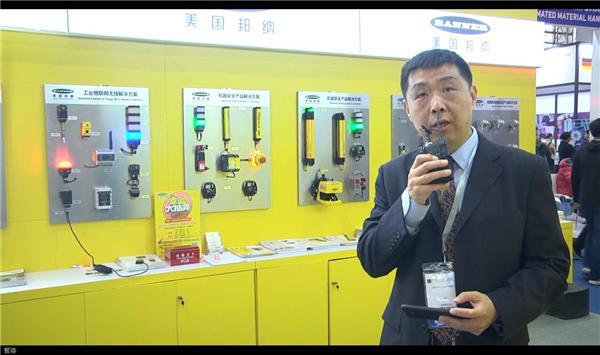 2019广州SIAF展展台采访——美国邦纳工程国际有限公司