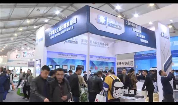 深圳市研為科技有限公司展臺采訪
