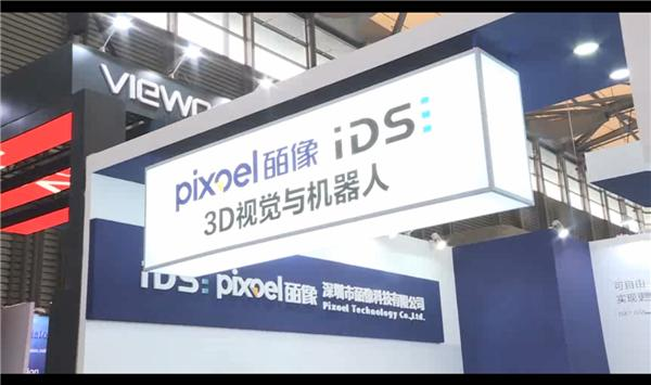深圳市皕像科技有限公司展臺采訪