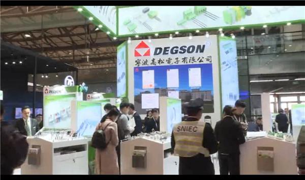 宁波高松电子有限公司展台采访