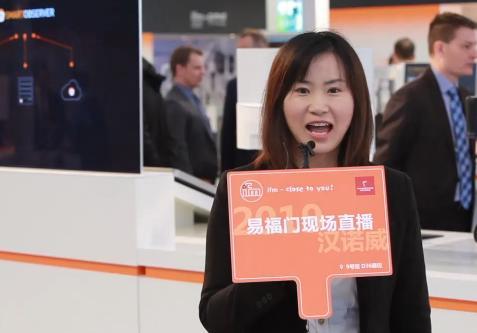2019汉诺威工业展-易福门展台视频介绍