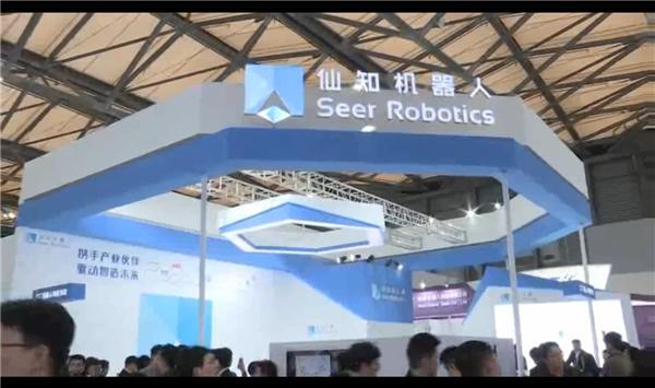 上海仙知機器人科技有限公司展臺采訪