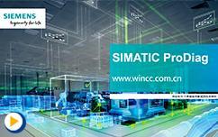10_WinCC Pro 过程故障诊断(WinCC_Pro-Diag V15)