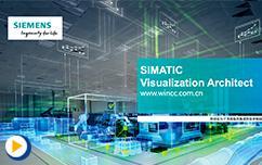 11_WinCC Pro 可视化生成器(WinCC_SiVArc V15)