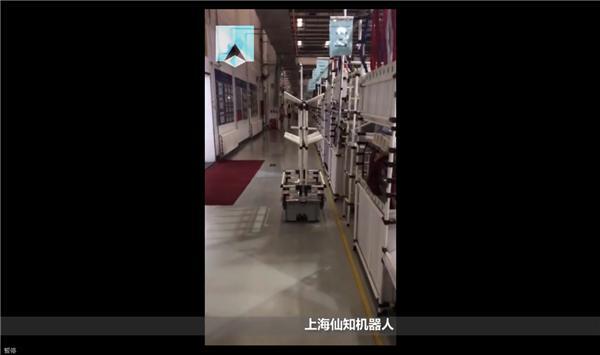 华翔汽车试车-AMB移动机器人-20180926-1