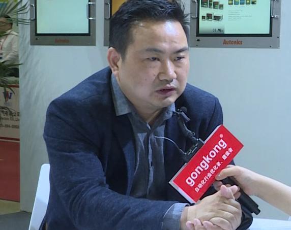 2019IAMD北京專訪奧托尼克斯電子(嘉興)有限公司銷售經理姚黎鋒先生