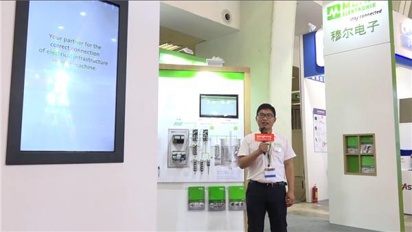 北京IA展会——穆尔电子产品展示