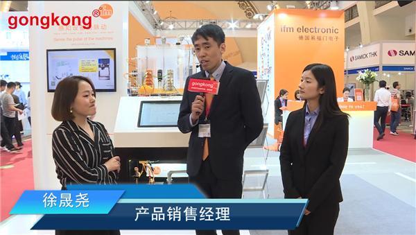 易福门电子(上海)有限公司亮相2019北京IA展