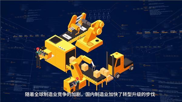 M-IoT机器物联网解决方案